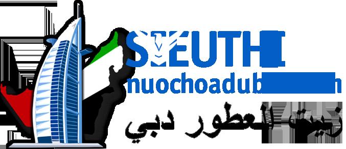 logo-sieuthi